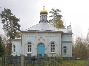 кладбищенская церковь Рождества св. Иоанна Предтечи д. Бобруйщина  146